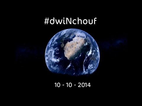 Teaser #dwiNchouf 2014