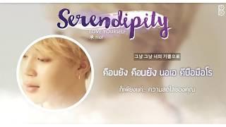 [Karaoke-Thaisub] LOVE YOURSELF 承 Her 'Serendipity' - BTS(방탄소년단) #89brฉั๊บฉั๊บ