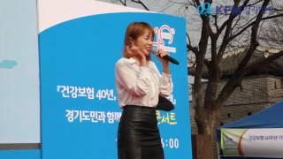 [KFM/경기방송] 홍진영 - 사랑의 배터리 @ 170408 건강보험 40주년 건강콘서트