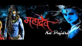 MAHADEV KE PUJARI Kehti Duniya Sari | Mahadev Ke Pujari.....Whatsapp Status Video | Shiv Ke Bhakt He