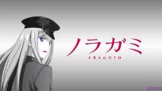 Noragami Aragoto -『Kyōran Hey Kids!!』(HD 1080p + Lyrics)