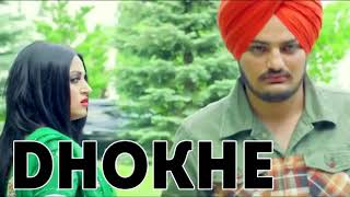 Dhokhe - Sidhu Moosewala - Byg Byrd - New Punjabi Song 2017