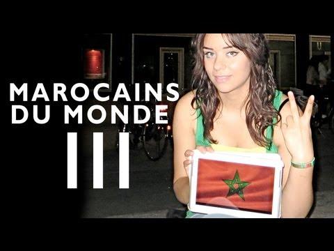 MAROCAINS DU MONDE III  - TEASER - SOON - 3  مغاربة العالم - YASSINE JARRAM