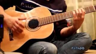Ленинград - Сиськи гитара