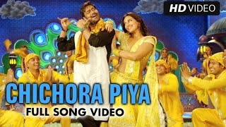 Chichora Piya (Official Full Song Video) | Action Jackson | Ajay Devgn & Sonakshi Sinha
