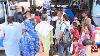 Multan   Transporters increased Vehicles rents as Eid Al Fitr arrives   14 June 2018   92NewsHD