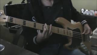 Yo soy quien se va  Ardiente -Bass Cover
