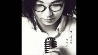 신기남 - 지워진다(Feat. 진호)