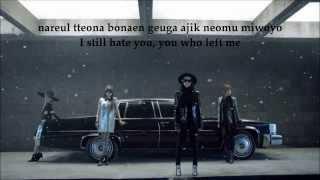 2ne1 missing you romanization and english lyrics