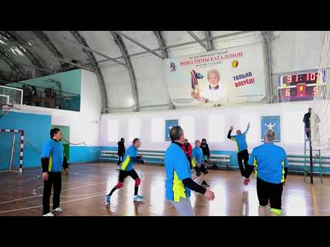 Соревнование по волейболу за кубок Столярова