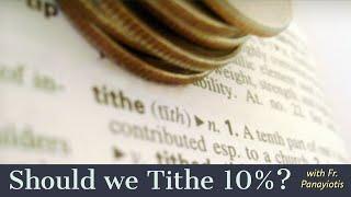 आम्ही 10% उत्पन्नाचा दहावा पाहिजे?