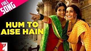 Hum To Aise Hain - Full Song - Laaga Chunari Mein Daag | Rani Mukerji | Konkona Sen