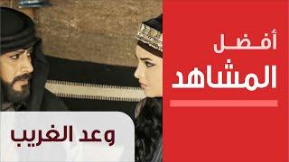 Arab Telemedia - وعد الشيخ فوزان