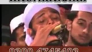 """Maa Ki Shan"" Naat By Hafiz Abubakr Latest Heart Touching Naat"