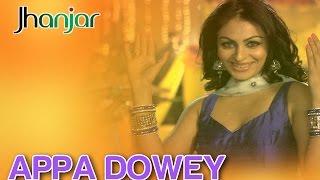 Appa Dowey - Jhanjhar   Hans Raj Hans   Surinder Sodhi
