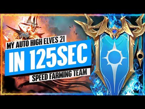 "High Elves 21 IN 125 SEC ""Speed Farming"" Team | Faction Wars Guide | RAID: Shadow Legends"