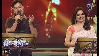 Watch Mamathala Song | Sri Krishna,Sri Ramachandra