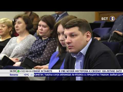 Расширенное заседание коллегии Государственного комитета РБ по внешнеэкономическим связям, БСТ, 28.02.2020г.