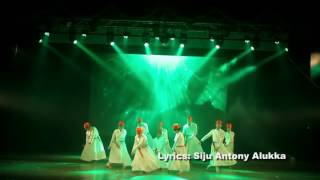 Qatar National Day Song