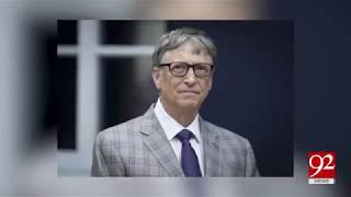 Bill Gates appreciates Pakistan's efforts in eradicating Polio - 12 January 2018 - 92NewsHDPlus