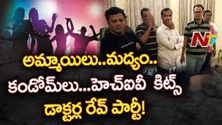 Police Busts Rave Party at Celebrity Resorts | Shamirpet | NTV