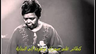 Cesária Évora   Tiempo y Silencio (مع ترجمة للعربية)[1].wmv