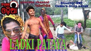 Ladki pataya dj rimix song and solo action dance dj rkt,art by-kanhu rkt,( hindi) harassment song,