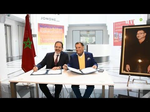 Video : Signature de convention de partenariat entre la FNM et l'ONDA