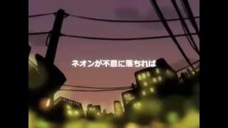 【手描き】メカクシコード【勝手にPV】