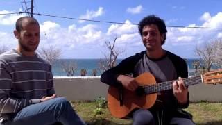 Duele el Corazon -  תרגום עברי - Hebrew Version
