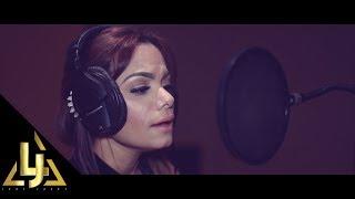 Lady Janny - Dejarte Ir | Audio Oficial