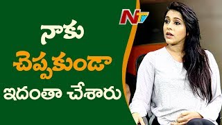 Director and Producer Didn't Told Me about That Scene : Rashmi Gautham | Anthaku Minchi | NTV