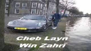 cheb layn win zahri