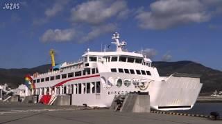 KOKUSAI MARU NO.32 第三十二こくさい丸 Pasenger ship 国際フェリー 小豆島池田港 出港 2015-MAR