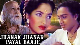 Jhanak Jhanak Payal Baaje | Full Movie | Sandhya | Bhagwan Dada | Superhit Classic Movie width=