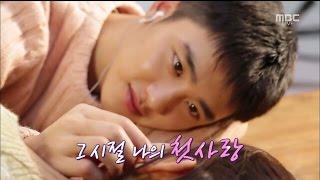 [도경수(엑소디오)x지우] (EXO D.O) Kyungsoo x Jiwoo [건축학개론 본예고 - ARCHITECTURE 101 fanmade trailer] width=