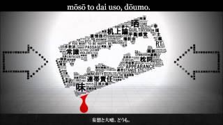 【Hatsune Miku】Brain Revolution Girl【Romaji Subbed】