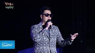 김태우 'High High' 라이브 LIVE / 161008[박지윤의 가요광장]