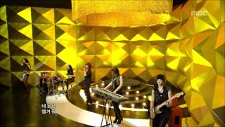 Lim Jeong Hee - Golden Lady, 임정희 - 골든 레이디, Music Core 20110514