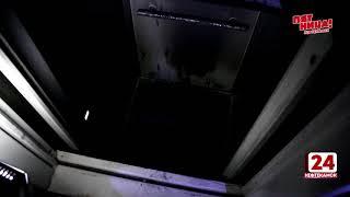 В многоэтажке загорелся лифт