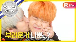 주간아이돌 - (Weekly Idol Ep.229) Bangtan Boys Random Play Dance Part.3