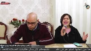 عظة/الاحلام للقس / روماني صلاح عبدالله . كنيسة نبع المحبة الناصره