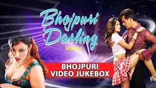 LATEST Hot & Sexy VIDEO JUKEBOX 2016 [ BHOJPURI DARLING VOL.1] Feat. Manoj Tiwari , Pranila Ray width=