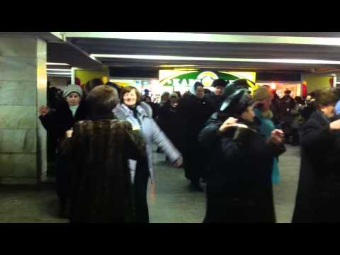 Dancing Kiev