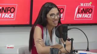 Majda khoubbach, une histoire de réussite et d'humilité