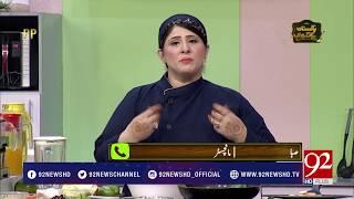 Pakistan Kay Pakwan - 21 June 2018 - 92NewsHDUK