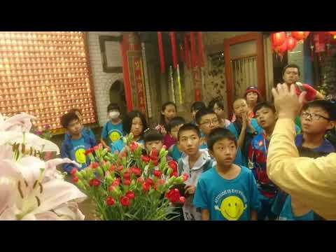 金奇之旅之四  羅老師導覽 - YouTube
