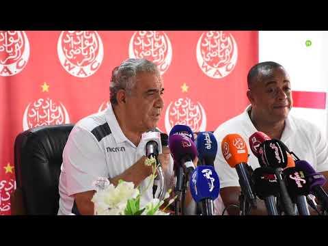 Video : Le président et le coach du Wydad de Casablanca en conférence de presse d'avant-saison
