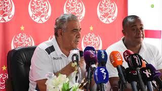 Le président et le coach du Wydad de Casablanca en conférence de presse d'avant-saison