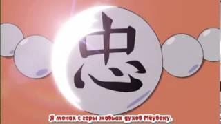 jiraiya dance (introduction) 1